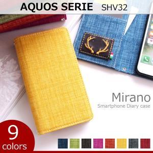 SHV32 AQUOS SERIE ミラノ 手帳型ケース アクオスセリエ shv32 aquosserie セリエ ケース カバー スマホケース 手帳型 手帳型カバー 手帳ケース 携帯ケース soleilshop