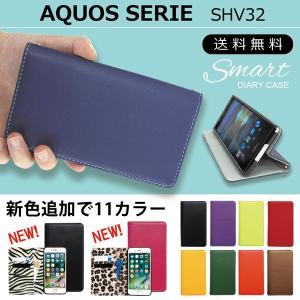 SHV32 AQUOS SERIE スマート 手帳型ケース アクオスセリエ aquosserie アクオス セリエ スマホ ケース カバー スマホケース 手帳型 手帳 携帯ケース soleilshop