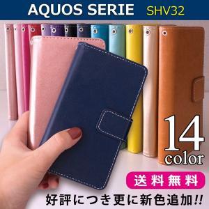 SHV32 AQUOS SERIE ケース カバー ステッチ 手帳型ケース アクオスセリエ aquosserie アクオス セリエ スマホケース 手帳型 手帳 携帯ケース soleilshop
