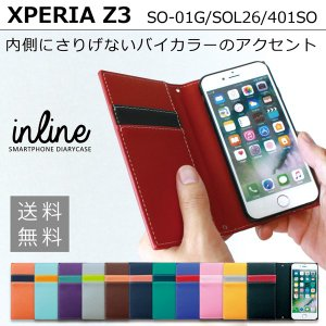 SO-01G SOL26 401SO XPERIA Z3 アバンギャルド 手帳型ケース xperiaz3 so01g エクスペリアz3 エクスペリア スマホ ケース カバー スマホケース 手帳型 手帳 soleilshop