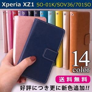 Xperia XZ1 SO-01K SOV36 701SO ケース カバー ステッチ 手帳型ケース so01k エクスペリア エクスペリアxz1 xperiaxz1  ケース カバー 手帳 携帯ケース|soleilshop