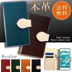 Xperia XZ1 SO-01K SOV36 701SO ちょっと上質な 本革 手帳型ケース so01k エクスペリア xz1 xperiaxz1  ケース カバー スマホケース 手帳型 手帳 携帯ケース|soleilshop