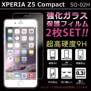 [2枚] 液晶保護フィルム SO-02H XPERIA Z5 Compact 強化ガラスフィルム エクスペリア z5コンパクト z5compact so02h 液晶画面保護シール 保護シート スマホ|soleilshop