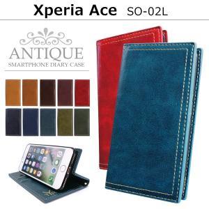 Xperia Ace SO-02L ケース カバー so02l エクスペリアエース xperiaace so02lケース スマホ アンティーク 手帳型ケース スマホケース 手帳型 携帯|soleilshop