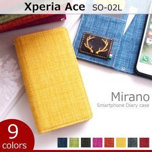 Xperia Ace SO-02L ミラノ 手帳型ケース so02l エクスペリアエース xperiaace so02lケース スマホ ケース カバー スマホケース 手帳型 携帯|soleilshop