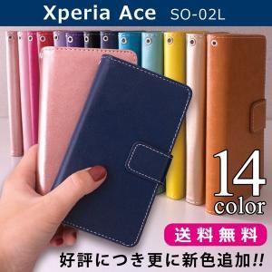 Xperia Ace SO-02L ステッチ 手帳型ケース so02l エクスペリアエース xperiaace so02lケース スマホ ケース カバー スマホケース 手帳型 携帯|soleilshop