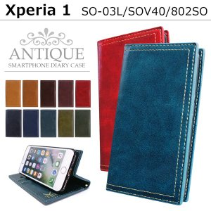 Xperia1 SO-03L SOV40 802SO ケース カバー so03l エクスペリア1 xperia 1 so03lケース スマホ アンティーク 手帳型ケース スマホケース 手帳型 携帯|soleilshop