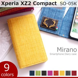 SO-05K Xperia XZ2 Compact ミラノ 手帳型ケース エクスペリア XZ2コンパクト xperiaxz2compact so05k ケース カバー スマホケース 手帳型 携帯ケース|soleilshop