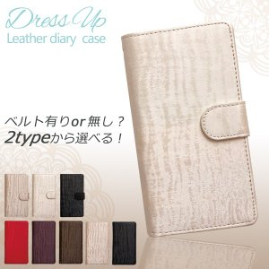 HTC U12+ ドレスアップ 手帳型ケース u12plus U12プラス htcu12+ htcu12プラス ケース カバー スマホケース 手帳型 手帳型カバー 手帳ケース 携帯ケース soleilshop