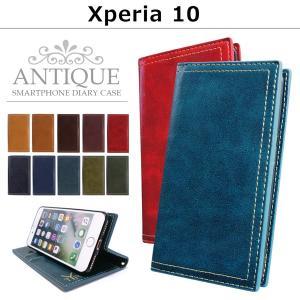 Xperia 10 ケース カバー エクスペリア10 xperia10 エクスペリア 10 xperiax エクスペリアx アンティーク 手帳型ケース スマホケース 手帳型 スマホ 携帯ケース soleilshop