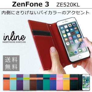 ZE520KL ZenFone3 アバンギャルド 手帳型ケース ゼンフォーン3 ゼンフォン3 zenfone 3 ze520kl スマホ ケース カバー スマホケース 手帳型 手帳 携帯ケース|soleilshop