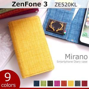 ZE520KL ZenFone3 ミラノ 手帳型ケース ゼンフォーン3 ゼンフォン3 zenfone 3 ze520kl ケース カバー スマホケース 手帳型手帳型カバー 携帯ケース|soleilshop