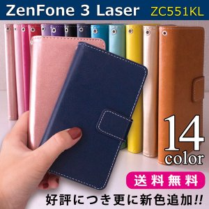 ZenFone3 Laser ケース カバー ステッチ 手帳型ケース ゼンフォーン3 ゼンフォン3 レーザー zenfone3laser zenfone 3laser ケース カバー 手帳|soleilshop