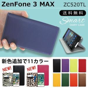 ZenFone3 Max ZC520TL スマート 手帳型ケース ゼンフォン3マックス zenfone3max zenfone 3max スマホ ケース カバー スマホケース 手帳型 手帳 携帯ケース soleilshop