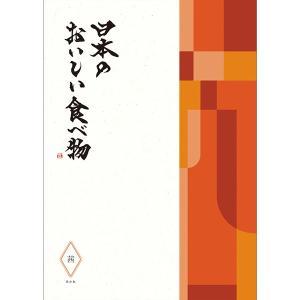カタログギフト 日本のおいしい食べ物茜 10,000円 グルメ 食品 お中元 お歳 内祝 solemo