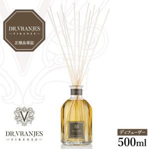 ドットール・ヴラニエス ルームフレグランスコレクション カルバドス500ml Dr.Vranjes ディフューザー 母の日|solemo