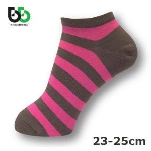 ブリーズブロンズ スニーカーソックス23-25cm 防臭消臭 靴下 ブラウン BreezeBronze solemo