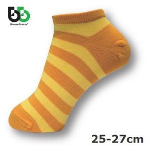 ブリーズブロンズ スニーカーソックス25-27cm 防臭消臭 靴下 オレンジ BreezeBronze|solemo