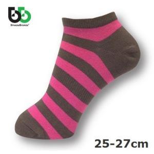 ブリーズブロンズ スニーカーソックス25-27cm 防臭消臭 靴下 ブラウン BreezeBronze|solemo