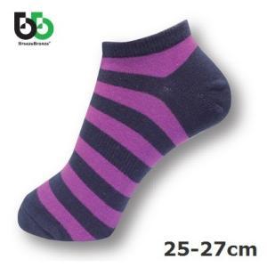 ブリーズブロンズ スニーカーソックス25-27cm 防臭消臭 靴下 ネイビー BreezeBronze|solemo