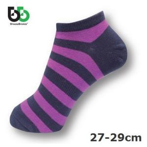 ブリーズブロンズ スニーカーソックス27-29cm 防臭消臭 靴下 ネイビー BreezeBronze|solemo