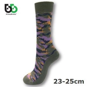 ブリーズブロンズ 迷彩厚底スポーツソックス23-25cm 防臭消臭 靴下 グリーン BreezeBronze|solemo