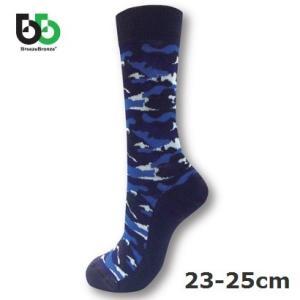 ブリーズブロンズ 迷彩厚底スポーツソックス23-25cm 防臭消臭 靴下 ネイビー BreezeBronze|solemo