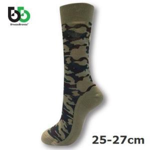 ブリーズブロンズ 迷彩厚底スポーツソックス25-27cm 防臭消臭 靴下 カーキ BreezeBronze|solemo
