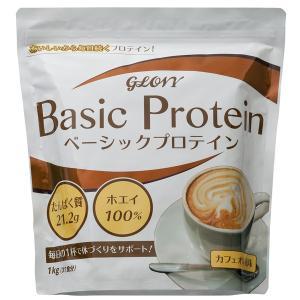 グローヴィー ベーシックプロテインカフェオレ味1kg 栄養補助食品 たんぱく質 GLOVY|solemo