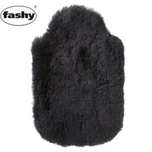 ファシー fashy ムートン 湯たんぽ ブラック 防寒対策|solemo
