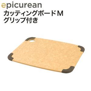 エピキュリアン カッティングボードM まな板 グリップ付き 木製 epicurean 新生活 一人暮らし|solemo