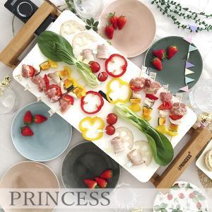 プリンセス PRINCESS テーブルグリルピュア 103030 | 白いホットプレート 遠赤外線セラミック加工 ラッピング対象外 ラッピング対応不可|solemo