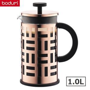 bodumボダム アイリーン フレンチプレス式コーヒーメーカー1.0L 銅 EILEEN 珈琲器具|solemo