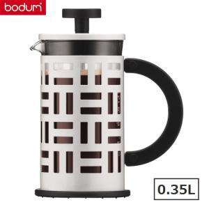 bodumボダム アイリーン フレンチプレス式コーヒーメーカー0.35L ホワイト 白 EILEEN 珈琲器具|solemo