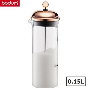 bodumボダム シャンボールミルクフローサー0.15L CHAMBORD 珈琲器具|solemo