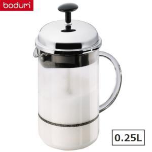 bodumボダム シャンボール ミルクフローサー0.25L CHAMBORD 珈琲器具|solemo
