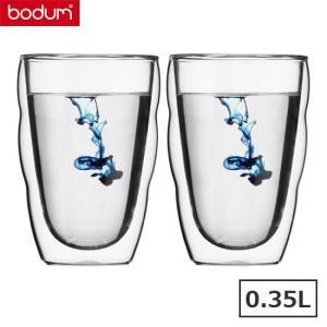 bodumボダム ピラトゥス ダブルウォールグラス0.35L 2個セット 温冷兼用 PIILATUS 二重構造 耐熱ガラス 新生活|solemo