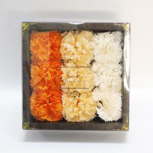 Q-FLA カーネーションフレグランス9輪入り オレンジ キューフラ 入浴剤 お花ギフトボックス 母の日 ラッピング対応|solemo