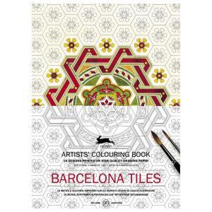 大人のぬりえ カラーリングブック Barcelona Tilesバルセロナタイル PEPIN(ぺピン)|solemo
