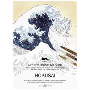 大人のぬりえ カラーリングブック Hokusai北斎 PEPIN(ぺピン)|solemo