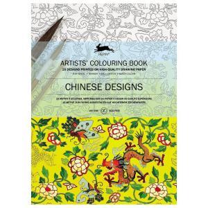 大人のぬりえ カラーリングブック Chinese Designsチャイニーズデザイン PEPIN(ぺピン)|solemo