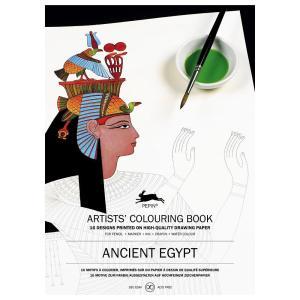 大人のぬりえ カラーリングブック Ancient Egypt古代エジプト PEPIN(ぺピン)|solemo