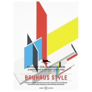 大人のぬりえ カラーリングブック Bauhaus Styleバウハウススタイル PEPIN(ぺピン)|solemo