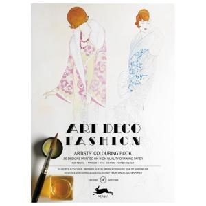 大人のぬりえ カラーリングブック Art Deco Fashionアール・デコファッション PEPIN(ぺピン)|solemo