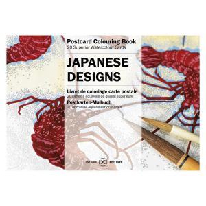 大人のぬりえ ポストカードカラーリングブック Japanese Designsジャパニーズデザイン PEPIN(ぺピン)|solemo
