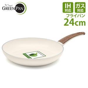 グリーンパン ウッドビー フライパン24cm セラミックコーティング 白いフライパン 木目調 Wood-be GreenPan 新生活 一人暮らし|solemo