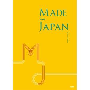 カタログギフト made in japan MJ06 3,000円 ファッション雑貨 お中元 お歳暮 メイドインジャパン 内祝 solemo