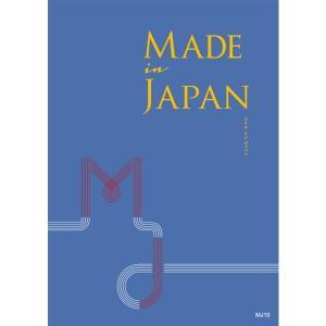 カタログギフト made in japan MJ10 5,000円 ファッション雑貨 お中元 お歳暮 メイドインジャパン 内祝 solemo