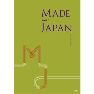 カタログギフト made in japan MJ2 20,000円 ファッション雑貨 お中元 お歳暮 メイドインジャパン 内祝 solemo