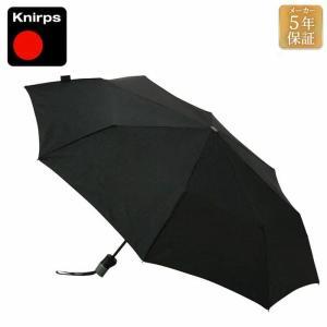 クニルプス T.320 Large Duomatic Safety Pinstripe Black コンパクト 折りたたみ傘 大きめ メンズ 男性向け 2年保障 Knirps|solemo